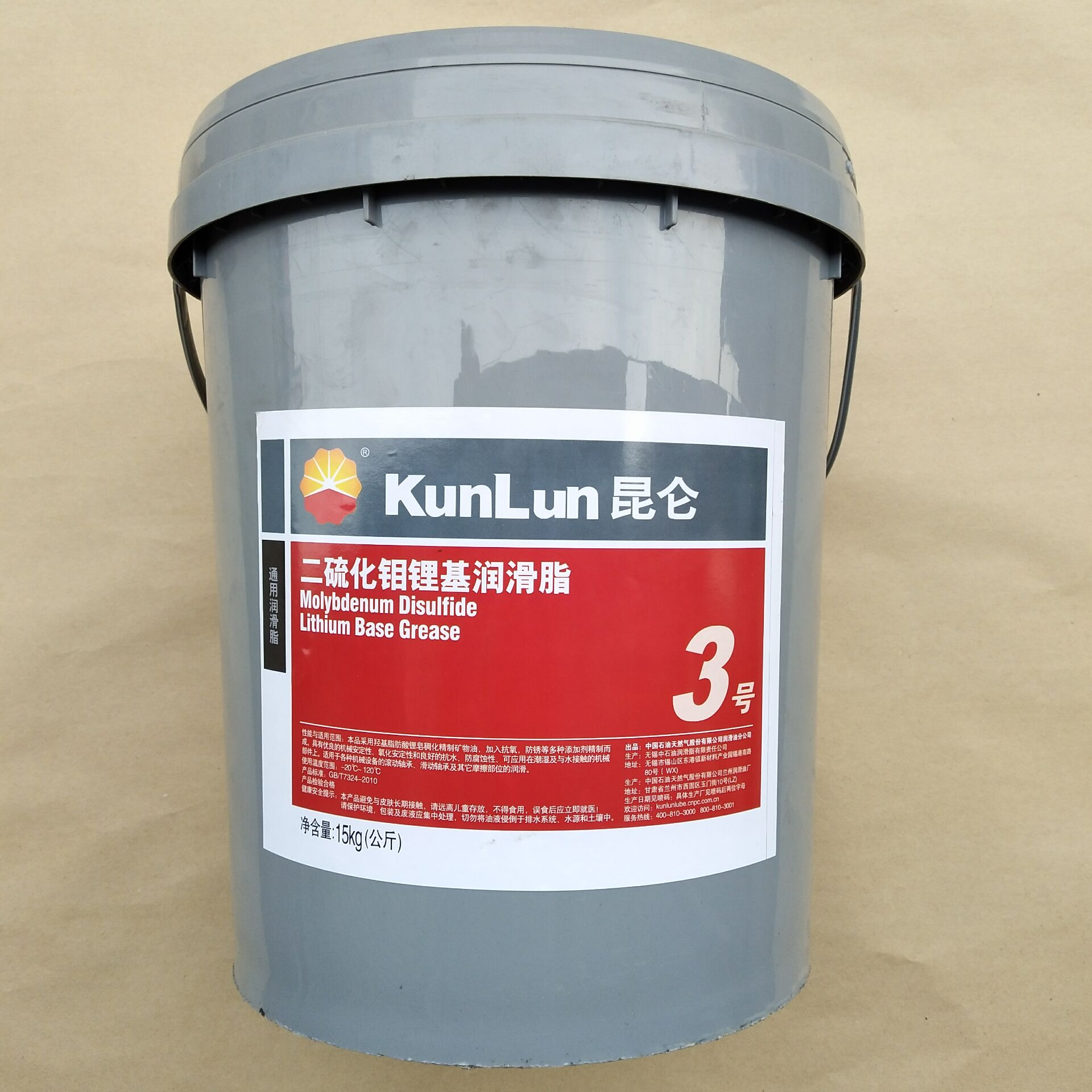 General lithium grease grease No  2 No  3 molybdenum disulfide lithium  grease lubricant butter 15KG