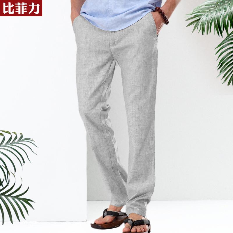 亚麻裤男夏季薄款中国风松紧休闲裤宽松直筒麻料男裤裤子腰长男装