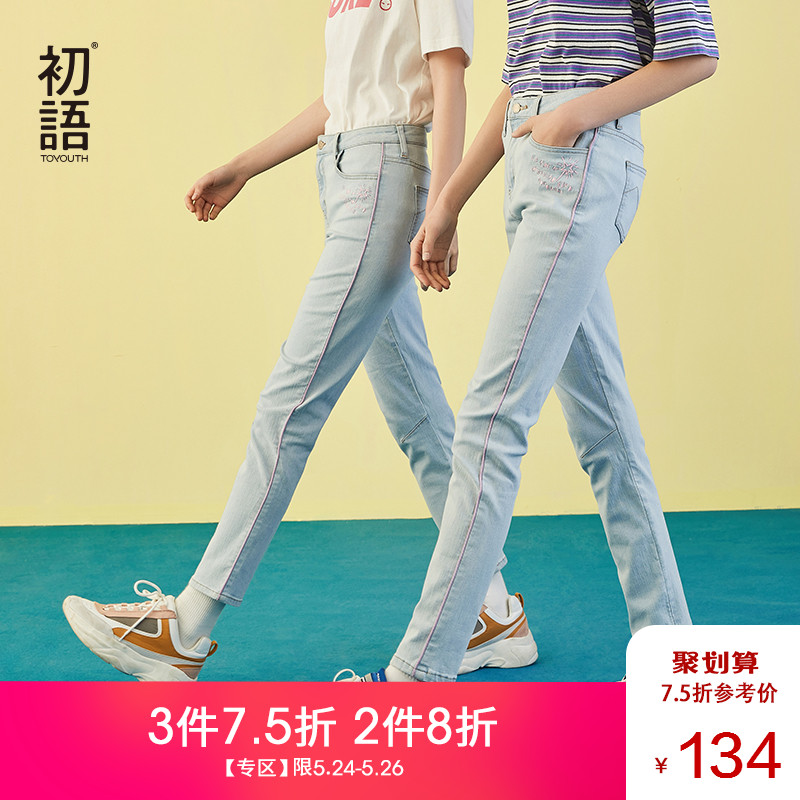 First language 2019 summer new light-colored jeans female fashion hit color embroidery pencil pants slim thin feet pants