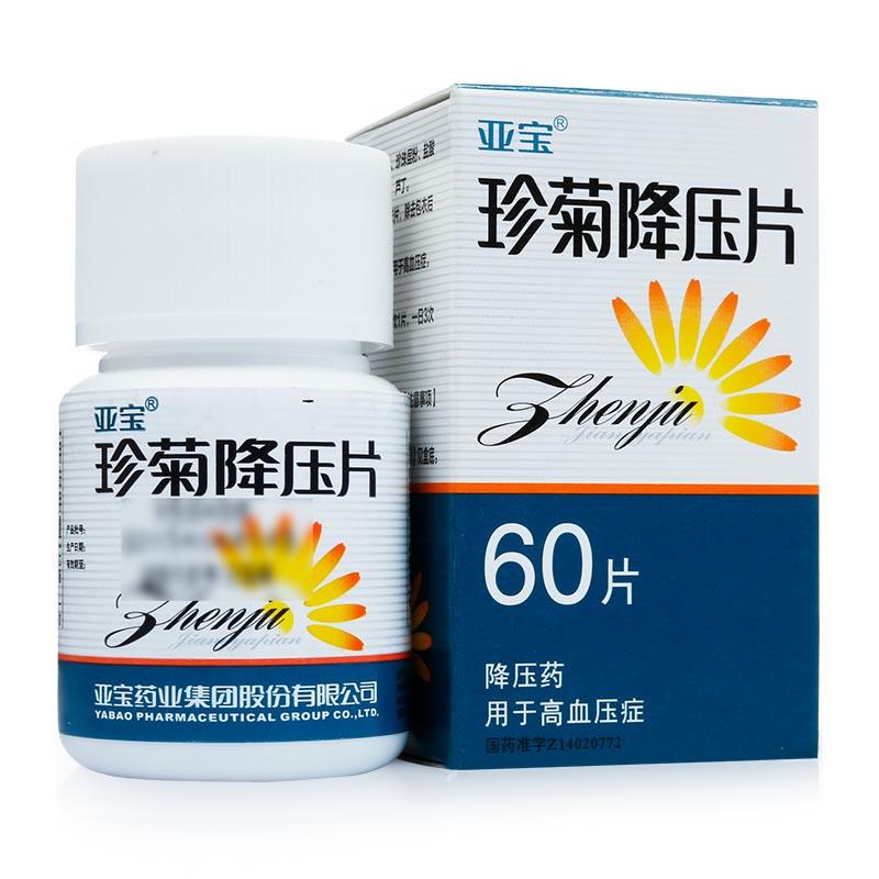 препараты от высокого холестерина солгар