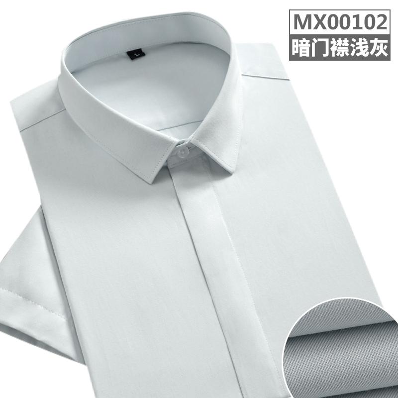 Цвет: (Короткими рукавами)mx00102 светло-серый (скрыты планкой)саржа