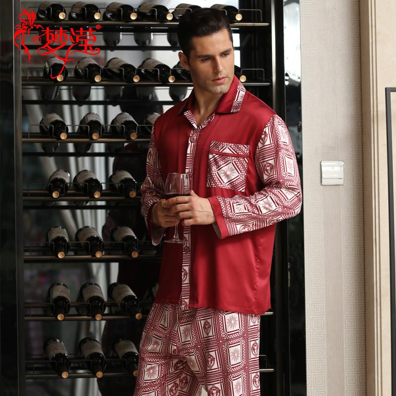 翻领套装男式酒红薄款长袖开扣家居春夏季丝绸睡衣长裤梦滢睡衣