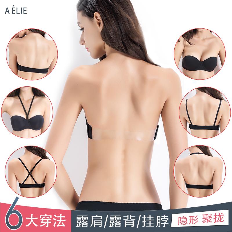 8fb3867ead ... Open back strapless bra gathered strapless underwear female invisible  transparent beauty strap slip non-slip ...
