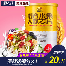 Cereal crops 500g
