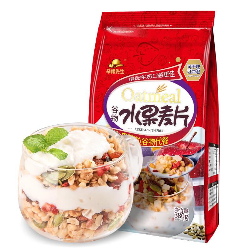 杂粮先生干吃水果坚果脆燕麦片380g冲饮即食谷物酸奶伴侣早餐食品