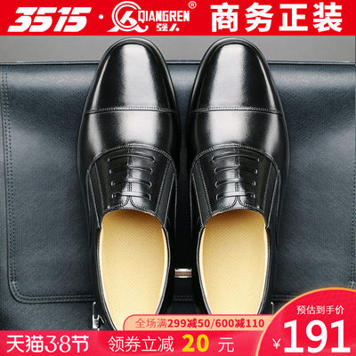 3515 strong leather shoes men's dress business casual pointed low help black wild British three joint leather shoes men's shoes
