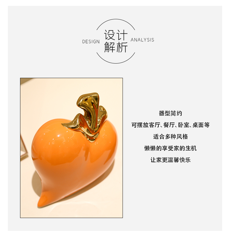 Creative ceramic furnishing articles study shelf fashion household act the role ofing is tasted, the sitting room porch decoration, lovely table desktop decoration