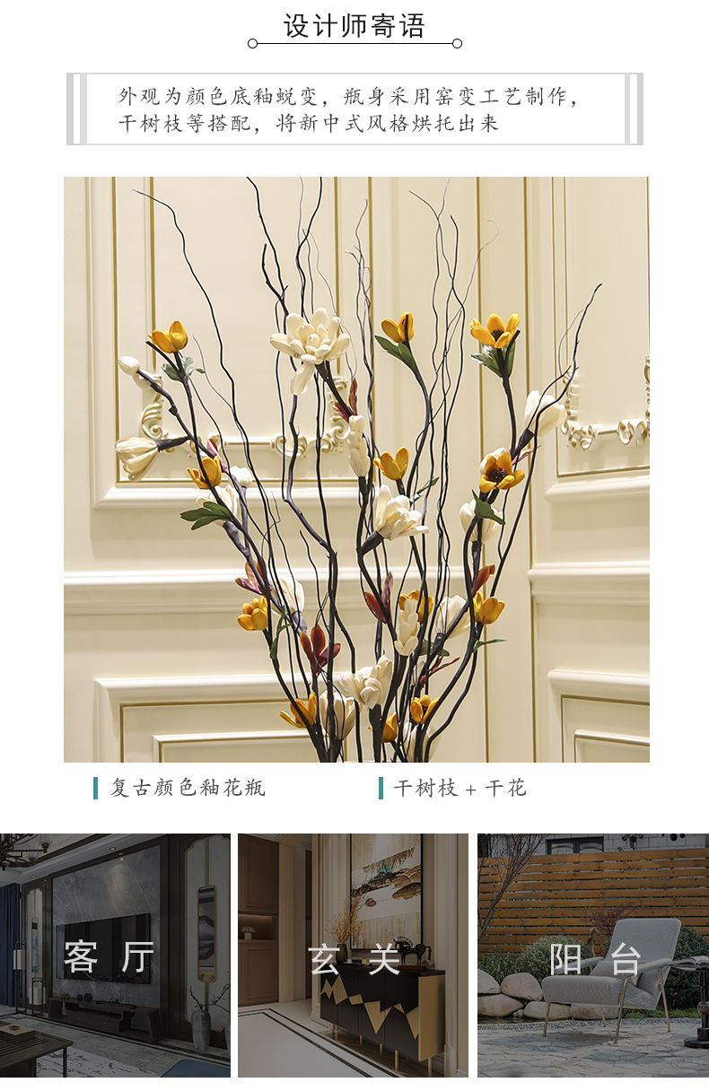 Ground vase large dried flowers European - style flower screen furnishing articles of jingdezhen ceramics high dry flower arranging the sitting room porch decoration