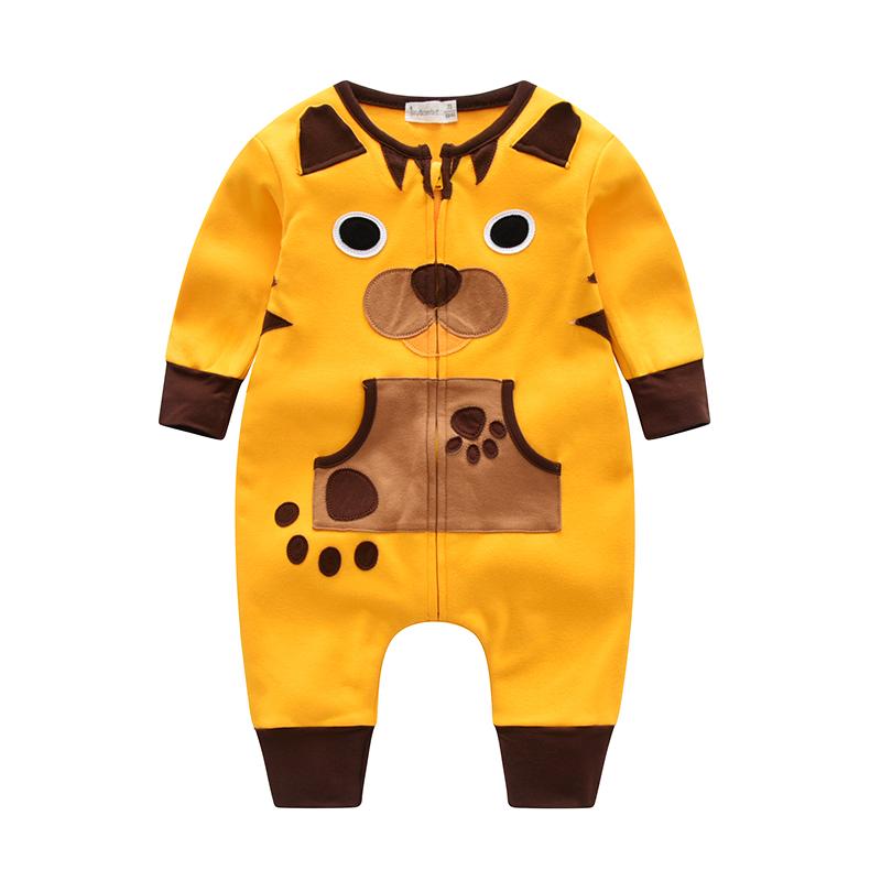 Спальный мешок тигра