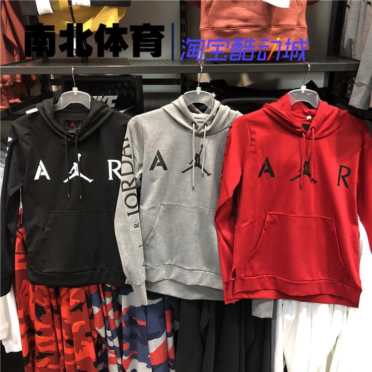 Bộ đếm chính hãng AIR JORDAN áo len mới của nam giới Áo len nhanh khô áo hoodie CK1345-010 - Thể thao lông cừu / jumper