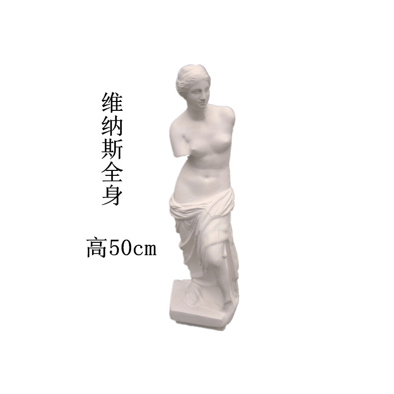 Venus body plaster like girl painting material woman model home decoration  sculpture collection art teaching aids