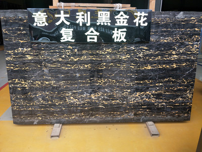 Natural marble desktop black golden rice Altman coral red Han white jade TV background wall custom slate