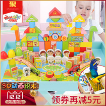 Childrens building blocks toys 3-6-7 years old boy 1-2 year girl