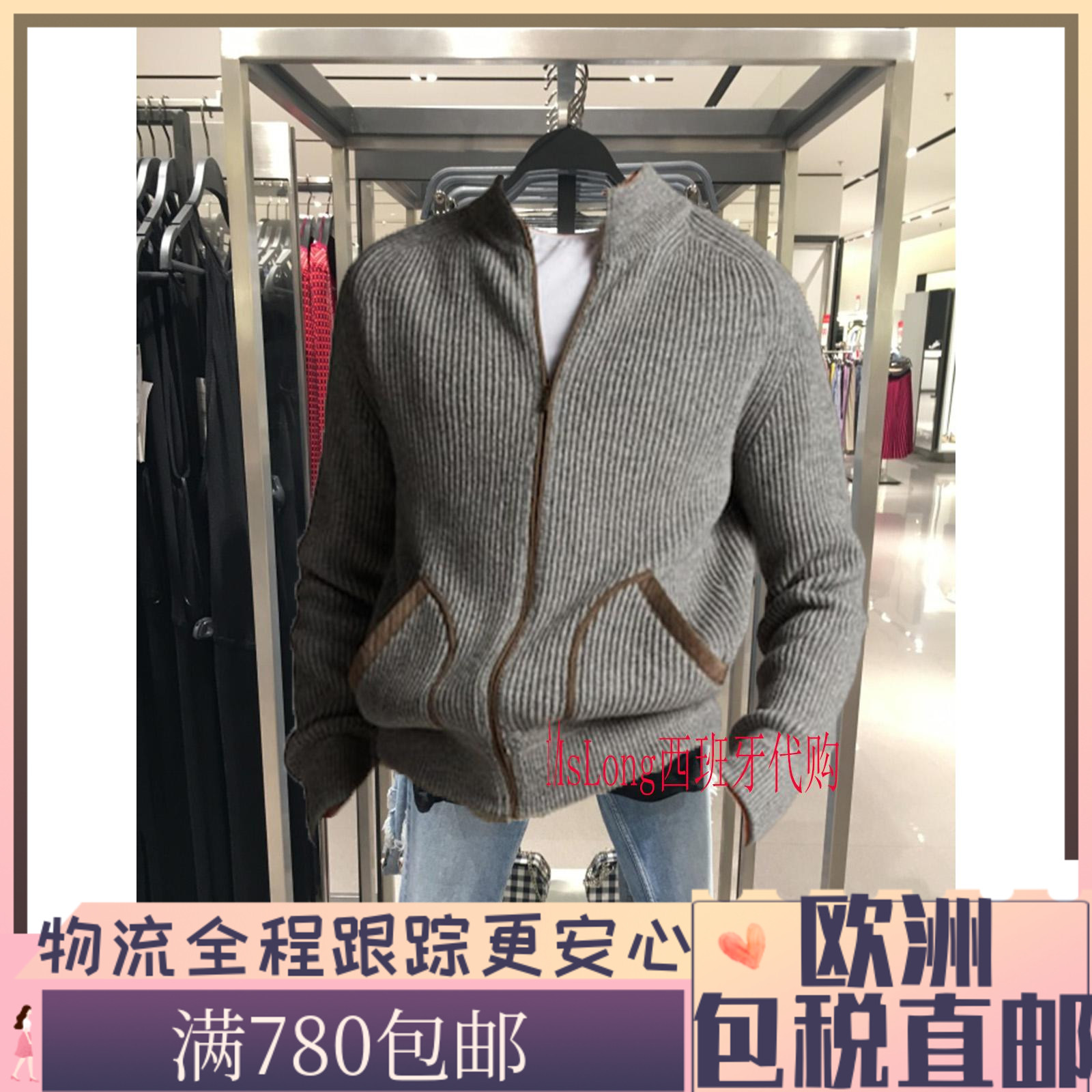 西班牙代购Massimo Dutti男士秋冬款真皮装饰羊毛开襟衫0977327