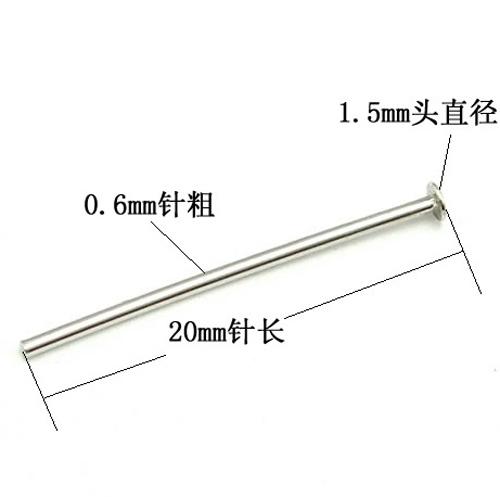 【冲冠v纯银】达纯银925国标片头针diy饰品配件连接器1.5x0.6x20mm