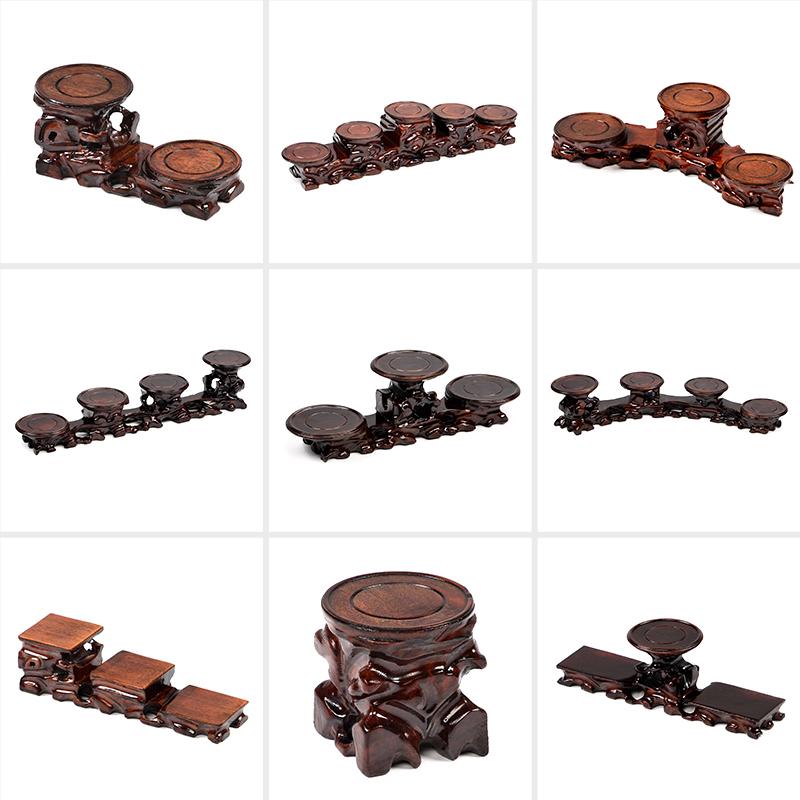红木雕刻奇石工艺品摆件根雕底座实木质茶壶花瓶盆景架子底座托架