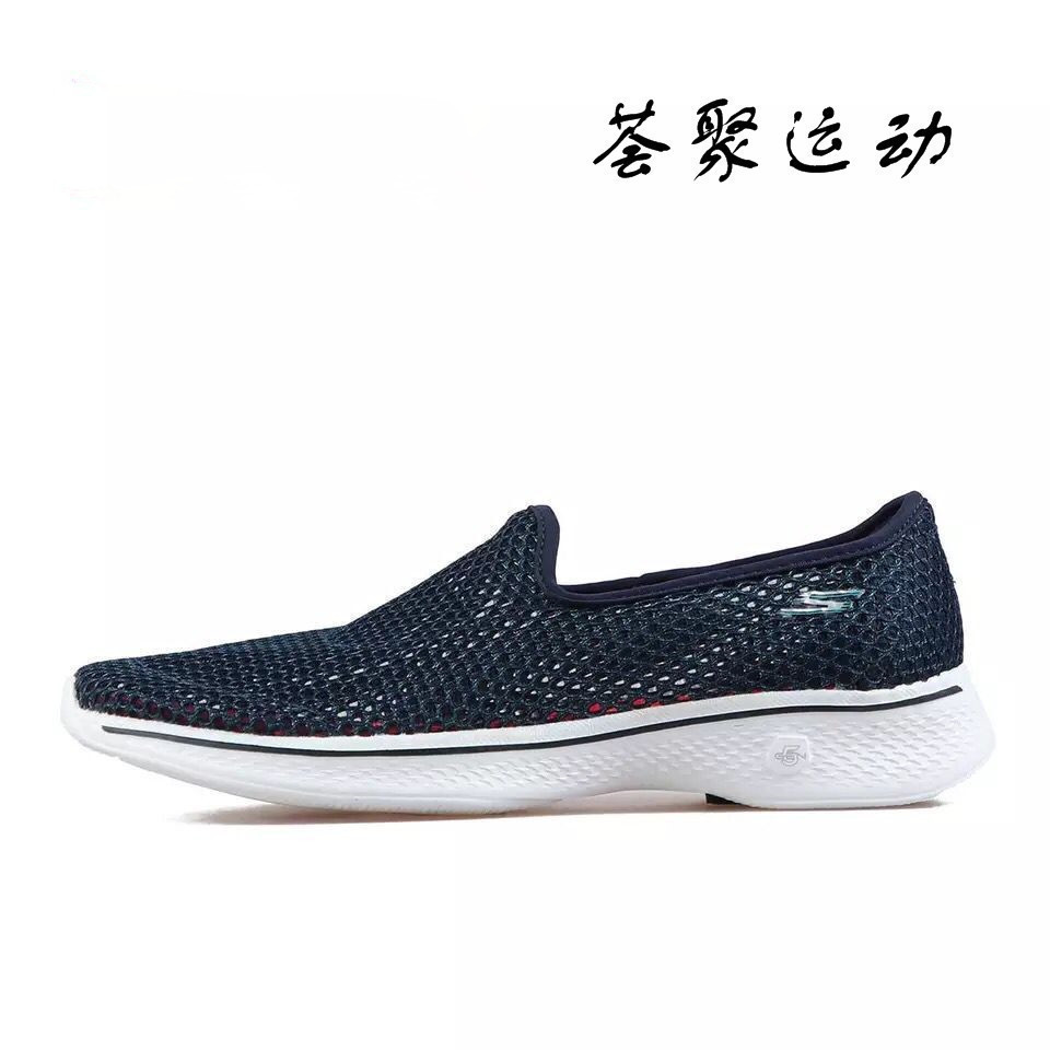 skechers Skechers low-cut set foot women's shoes hollow out breathable  casual shoes 14905