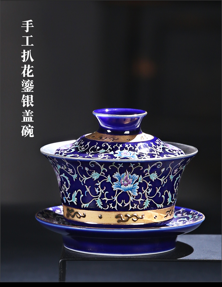 品瓷汇 陶瓷鎏银功夫茶具套装银瓷手工扒花银杯6茶杯子组三才盖碗