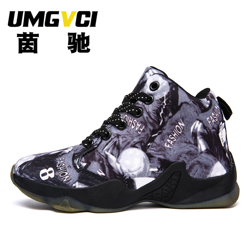 9beaac505c96 Spring children s basketball shoes boys sports boots breathable youth  mandarin duck shoes in large children s high-top shoes