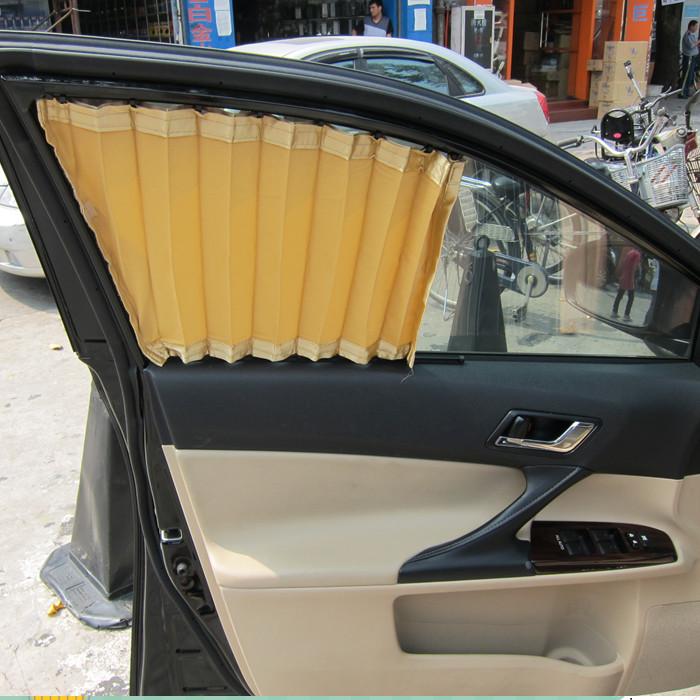 Автомобильные шторки Rlong Road, Long