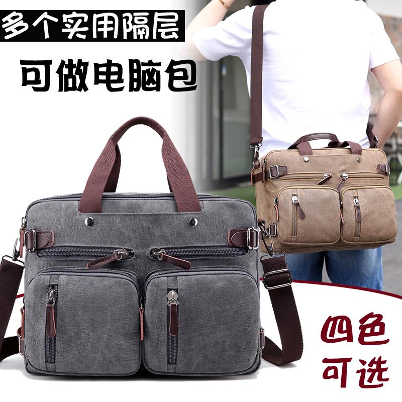 Men's bag 2018 new tide canvas bag handbag shoulder bag Messenger bag shoulder bag backpack computer bag big bag