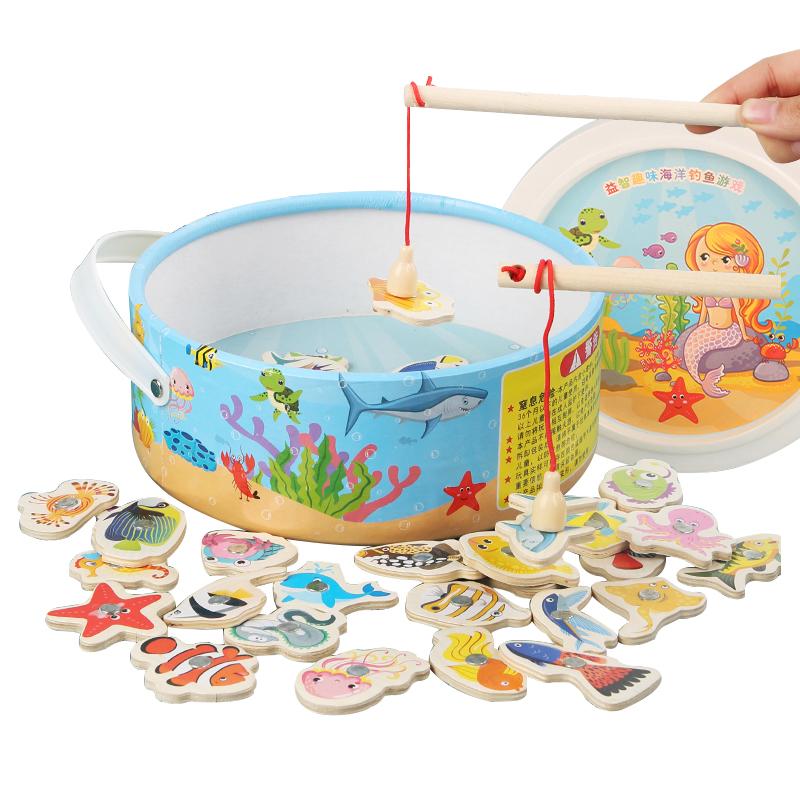钓鱼玩具幼儿童磁性益智力积木1一2岁