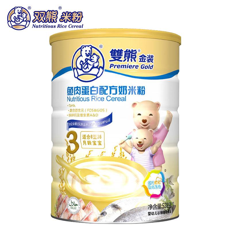 包邮双熊米粉宝宝9个月金装鱼肉蛋白奶米糊3段528g罐婴儿辅食营养