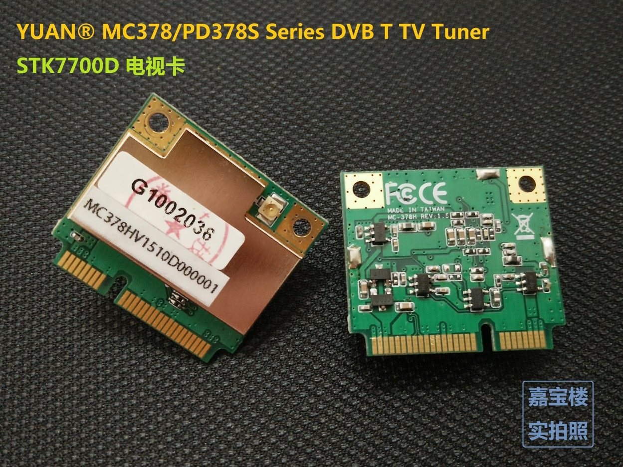 Driver for YUAN PD378S DVB-T Tuner