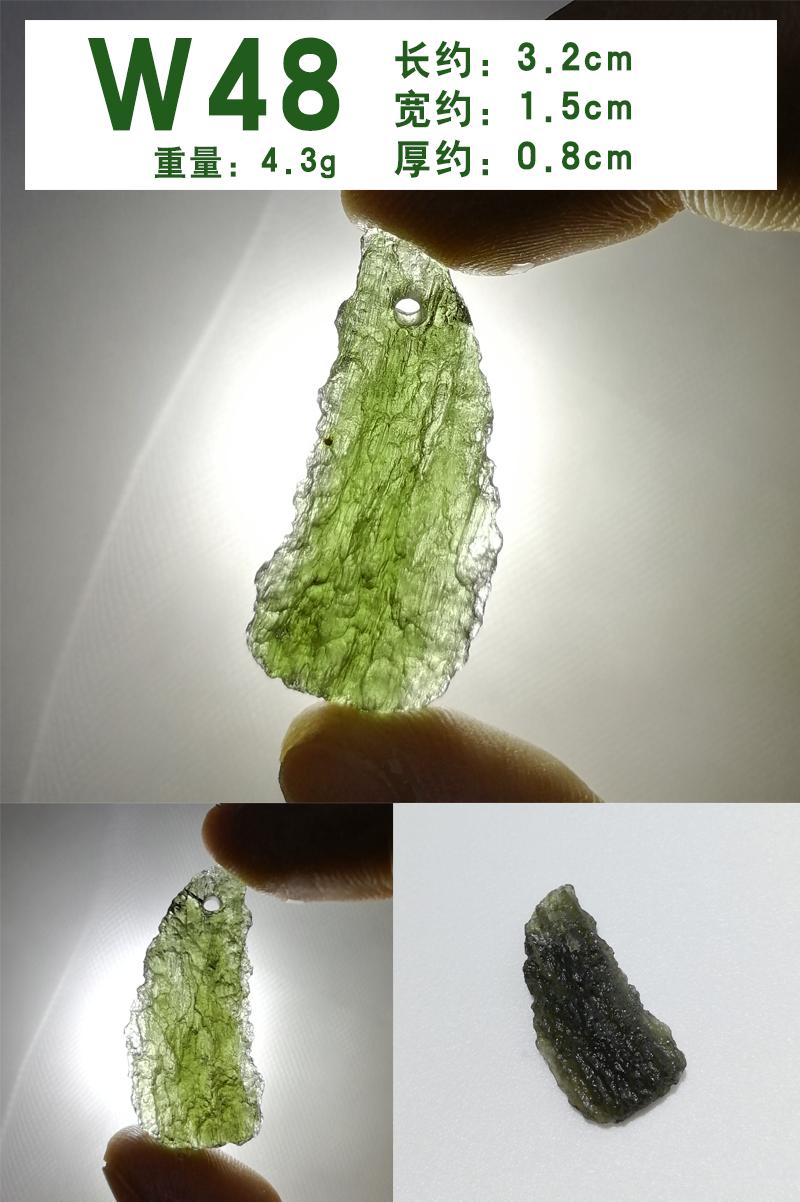 天铁陨石原石天然吊坠项链捷克夜明珠天珠男女款真品能量玻璃转运详细照片