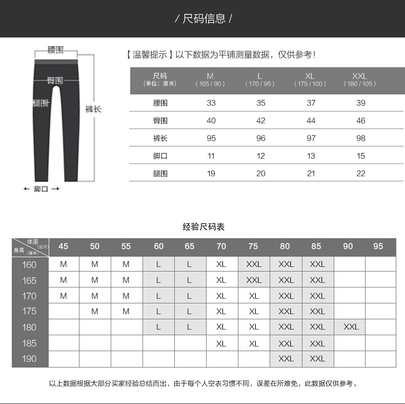Pantalon collant jeunesse 88E3/8832 en coton - Ref 752568 Image 15