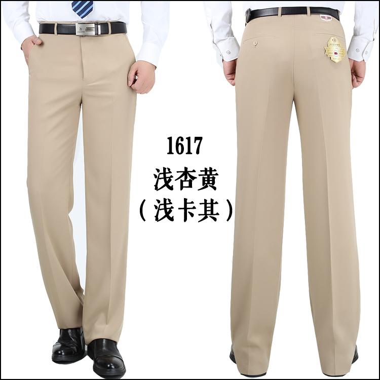 Quần nam nam mùa hè mỏng kinh doanh lỏng trung niên của nam giới không phù hợp với sắt quần cha quần quần âu kích thước lớn