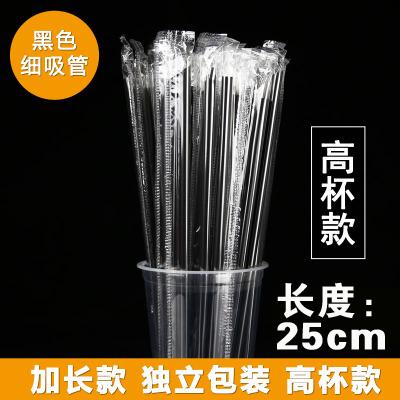 Увеличьте тонкую соломинку толщиной 25 см черный 100