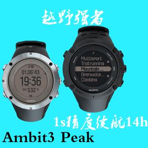 SUUNTO mở rộng Ambit3 Đỉnh 3P thể thao ngoài trời siêu marathon sắt ba đồng hồ - Giao tiếp / Điều hướng / Đồng hồ ngoài trời