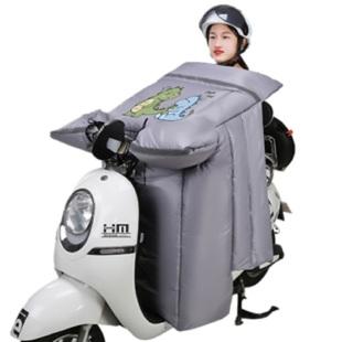 电动摩托车挡风被冬季加绒加厚防水