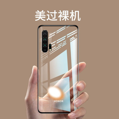 Huawei glory 20 mobile phone shell 20Pro protective cover 20S silicone Honor20 anti-fall ultra-thin transparent creative