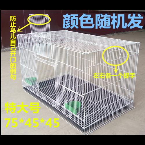 Клетка для птиц Суб-попугай клетка голубь металлического Тигра Сюань Фэн кролик Белочка селекция клеток Сюань Фэн Бесплатная доставка-большие