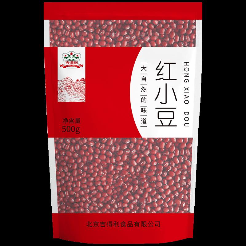 吉得利 红小豆  500g*2袋