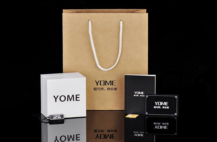 包装-20150521DSC_0009-YOME.jpg