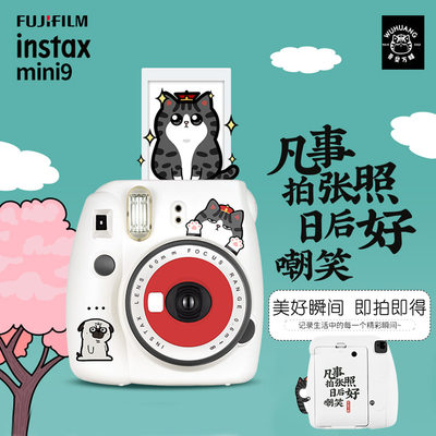 Fuji photographed mini11 children's camera set Mini9 once imaging film standing 7/8 upgrade