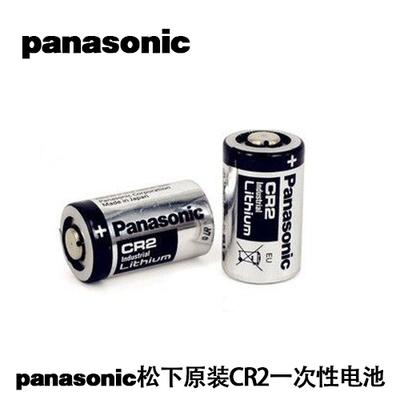Бить стоять получить mini7s/8/25/50s/70/90/sp-1/210/W300 специальные батареи CR2/5 батареи