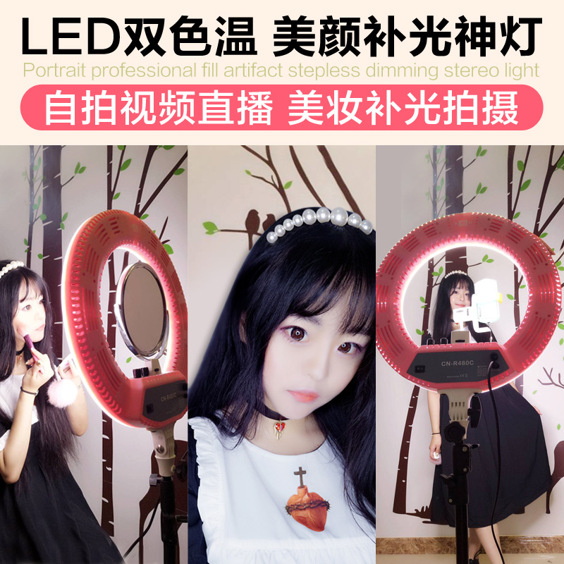 South crown LED ring light mobile phone self-photographing