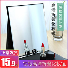 Large portable folding mirror desktop mirror vanity mirror flip student dormitory simple small table for men and women