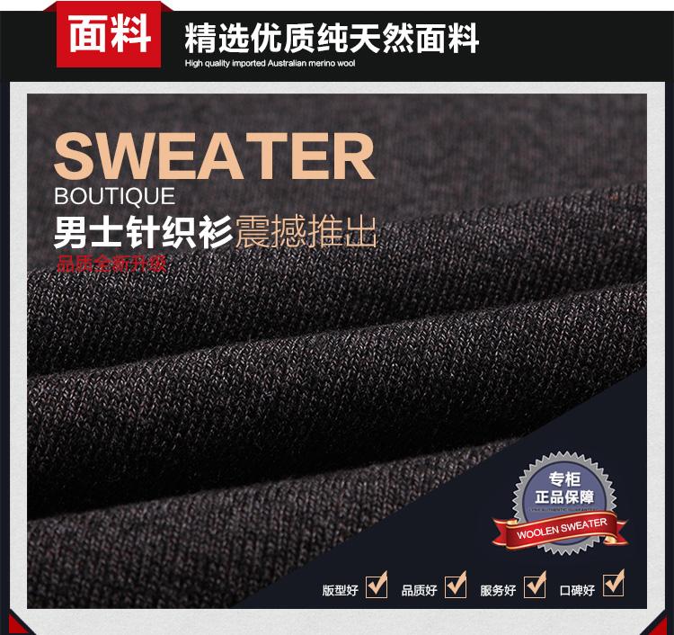 Đặc biệt hàng ngày trung niên người đàn ông áo len dày của nam giới trung niên đan kích thước lớn áo len nam để gửi cha quà tặng