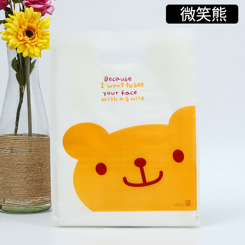 Orange White Smiling Bear