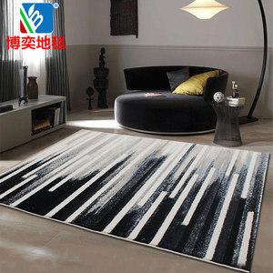 土耳其进口地毯办公室书房茶几客厅地毯现代简约抽象地毯