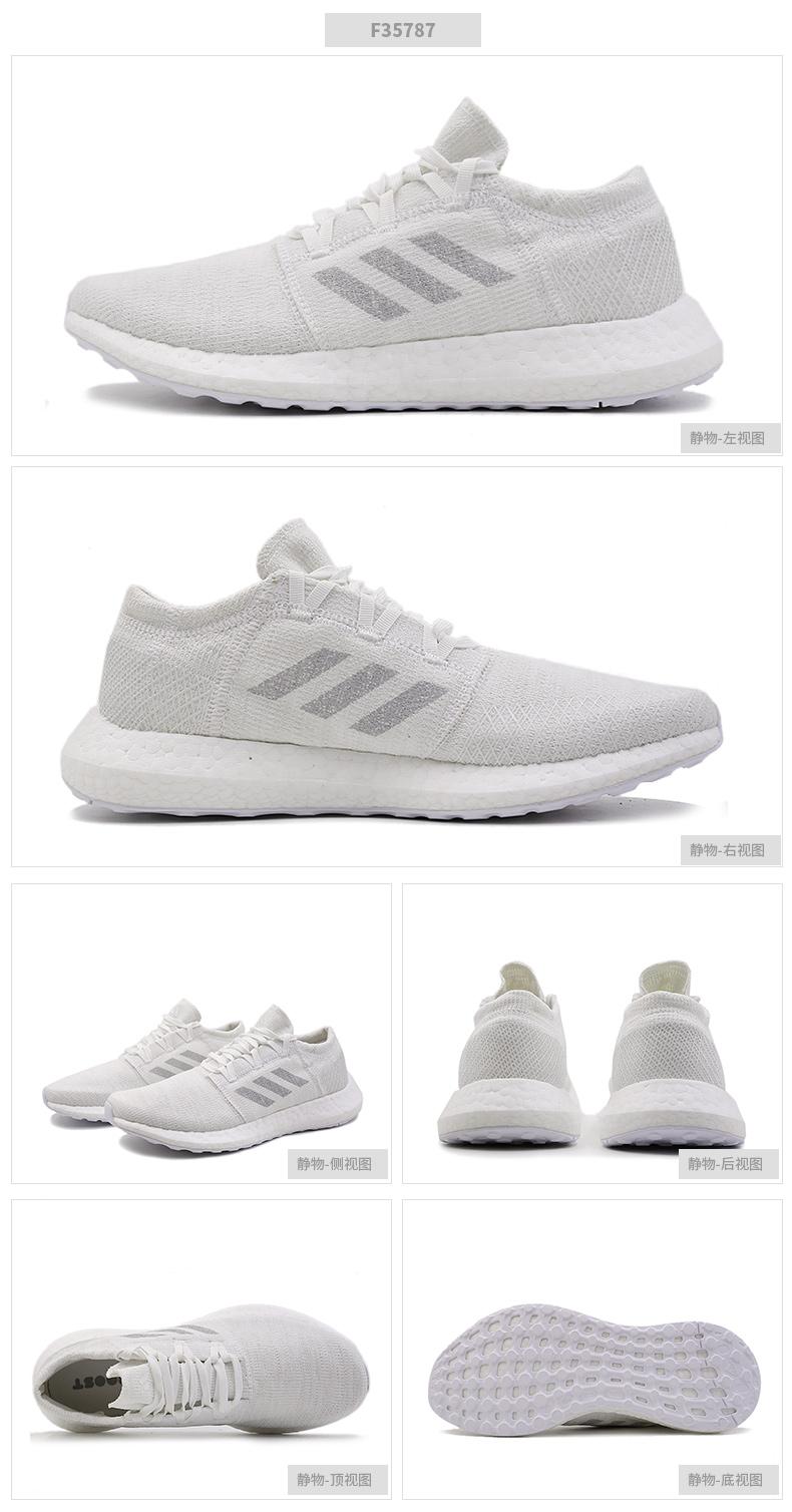 a8f194da7 Adidas 阿迪达斯男鞋Pure boost爆米花运动鞋全黑休闲缓震跑步鞋- SGshop