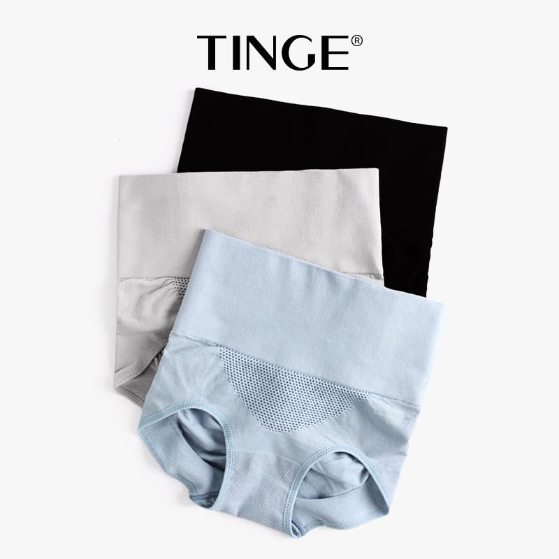 3条莫代尔产后塑身平角女内裤裆中腰高腰提臀紧身纯棉女士收腹