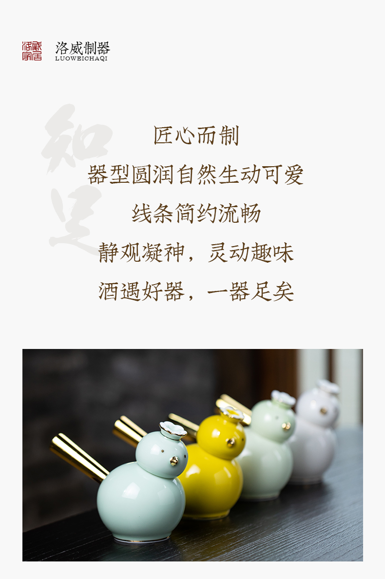 New product liquor cup 2021 suits for domestic high - grade ceramic Chinese antique wine jar of small a small handleless wine cup of wine
