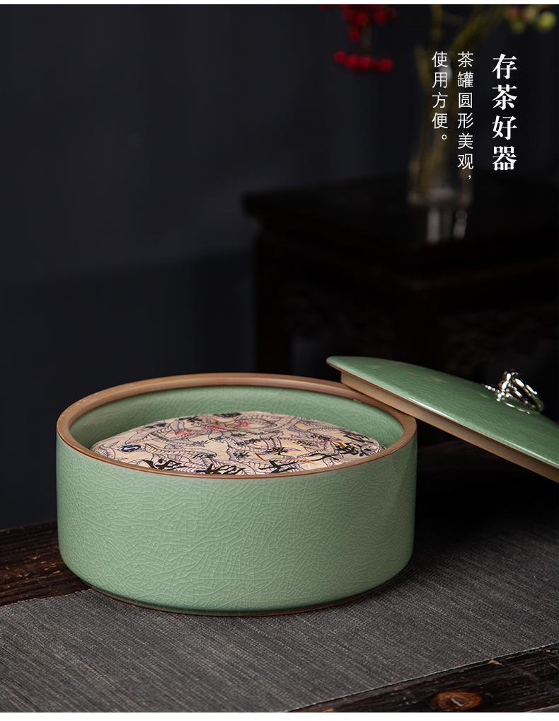 Large caddy fixings jingdezhen ceramic seal pot Large capacity storage jar your up boutique high - end tea cake tin