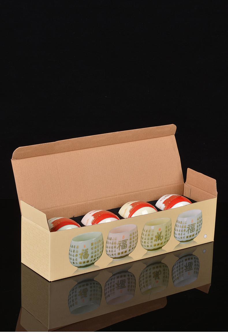, individual special suet jade ceramic cups master cup single cup home of kung fu tea set manual small sample tea cup